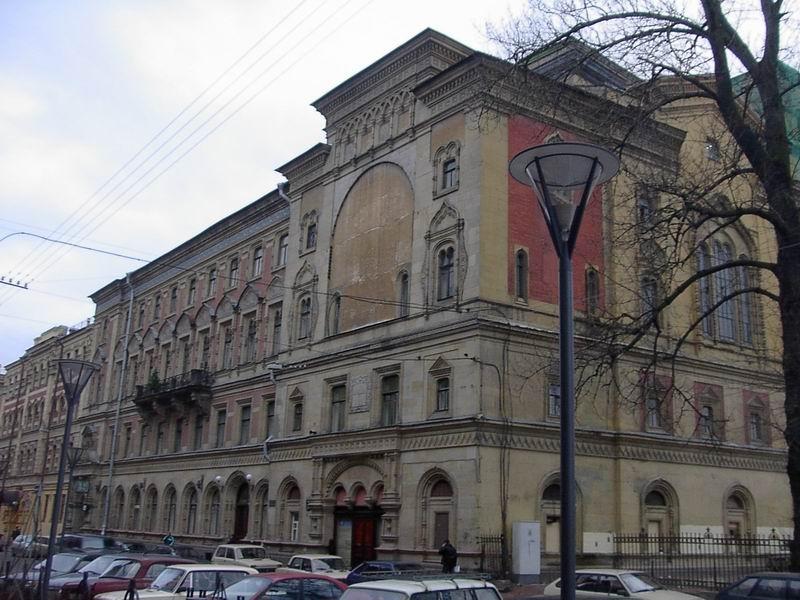 Институт кино и фото